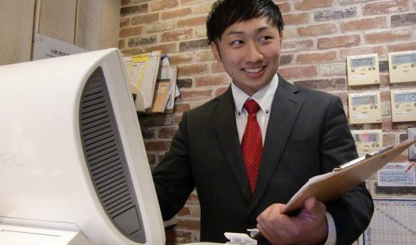 焼肉レストラン安楽亭 羽村店[求人ID:3898]の求人イメージ